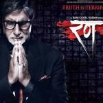 rann amitabh 2010 Upcoming Hindi Movies – Bollywood 2010