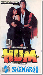 clip image001 thumb The Greatest Villains of Bollywood