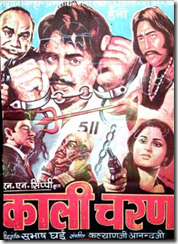 clip image0014 thumb The Greatest Villains of Bollywood