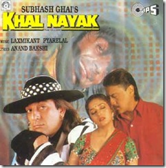 sanjayduttinkhalnayak thumb The Greatest Villains of Bollywood