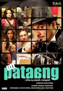 UTT PATAANG 207x300 Upcoming Hindi Movies of 2011