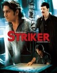 YouTube releases Striker