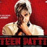 Teen Patti: Music Review