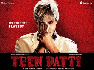 teen patti 10 i 1024x7683 Teen Patti: Music Review