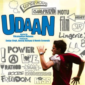 udaan amit trivedi