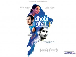Dhobi Ghat Movie Wallpapers 300x225 A Glimpse of Aamir Khan's Latest Movie – Dhobi Ghat