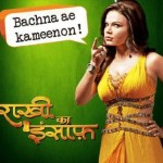 Rakhi Sawant in the TV series 'Rakhi ka Insaaf'