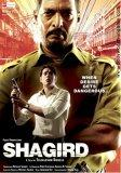 SHAGIRD Upcoming Hindi Movies of 2011