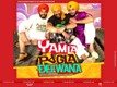 Yamla Pagla Deewana Yamla Pagla Deewana