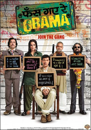 phas gaye re obama Movie review: Phas Gaye Re Obama