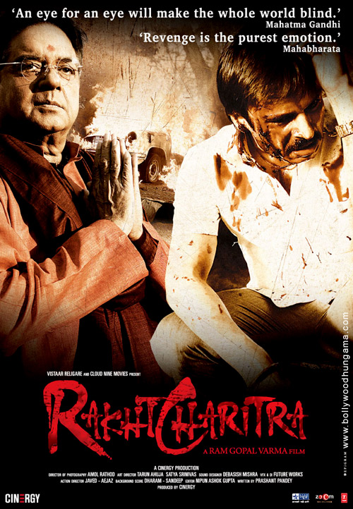 rakth charitra 2 Rakht Charitra 2 Movie Review   Hardcore action and Commendable Acting
