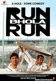 run bhola run Upcoming Hindi Movies of 2011