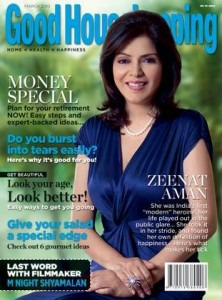 zeenat aman on cover of good housekeeping