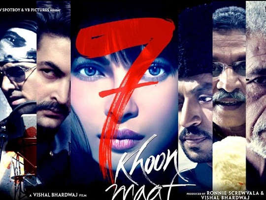7 Khoon Maaf Poster 7 Khoon Maaf Movie Review   Brave and Unconventional