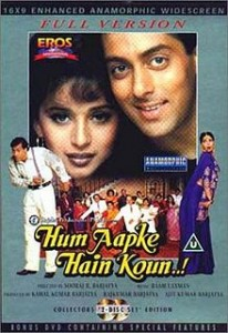 Hum Aapke hai Koun 206x300 Memories are made of these   films which have become all time classics