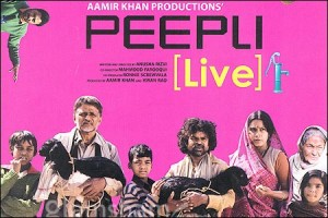 Peepli2 300x200 Movies with a Message  A New Recipe for Success