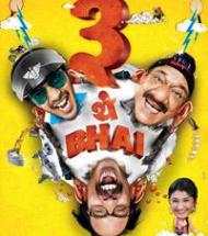 teen thay bhai poster Triple Trouble this April   Teen Thay Bhai first look