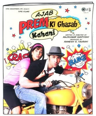 Ajab Prem Ki Ghazab Kahani The Feel Good Films Trend – Escapist fare or Just Pure Entertainment