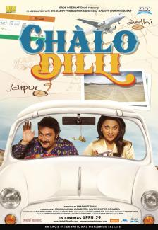 Chalo Dilli poster Upcoming Hindi Movies of 2011