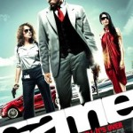 Abhinay Deo's Game – Theatrical Trailer