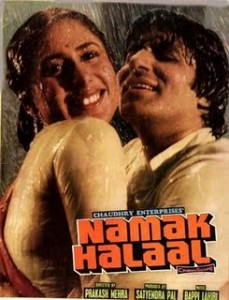 Aaj Rapat Jayen to Hamein na uthaiyo 229x300 The Top Ten Best Rain Songs from Bollywood