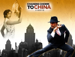 Akshay Kumar in Chandni Chowk to China 300x229 A Comedy of Errors?