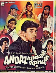 Andaz Apna Apna Bollywood Masterpieces Which Are Best Left Untouched