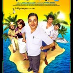 Bheja Fry 2 Trailer Review