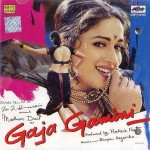 Gaja_Gamini,_2000_film_Soundtrack_album_cover