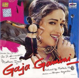 Gaja Gamini 2000 film Soundtrack album cover 300x298 M F Husain Muses and the Hindi Film Industry  