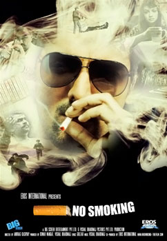 No Smoking Poster Smoking in Films – Should it be Allowed?