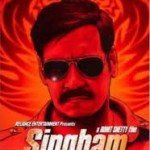 Singham Trailer Review
