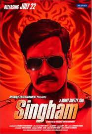 Singham Singham Trailer Review