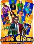 Double Dhamaal Trailer Review