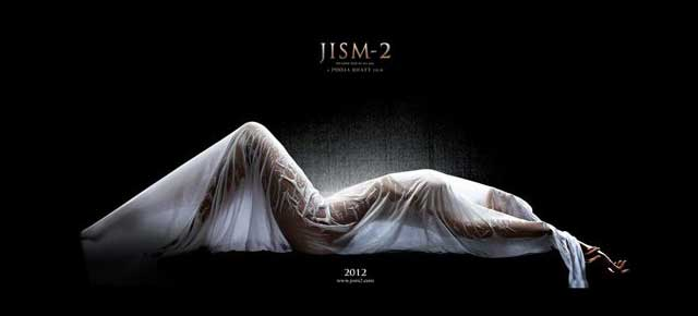 jism2 poster Sunny Leone to star in Jism 2   Sneak Peek!