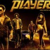 players-movie-review