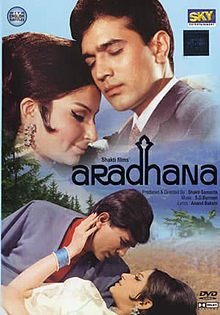 aradhana rajesh khanna Superstars of Classic Hindi Cinema   Old Bollywood Stars