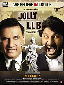 Jolly LLB First Look Upcoming Hindi Movie   Jolly LLB
