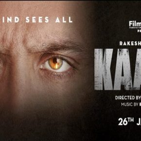 Kaabil (2017) Movie Preview – Hrithik Roshan in a Challenging Role