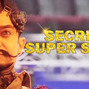 Upcoming Movie preview – Secret Superstar (2017)
