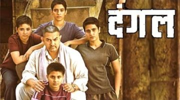 5 Beautiful Life Lessons from Aamir Khan's Blockbuster Movie Dangal