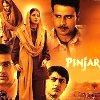 pinjar 30 Best Bollywood Movies of the Last Decade – Part 2